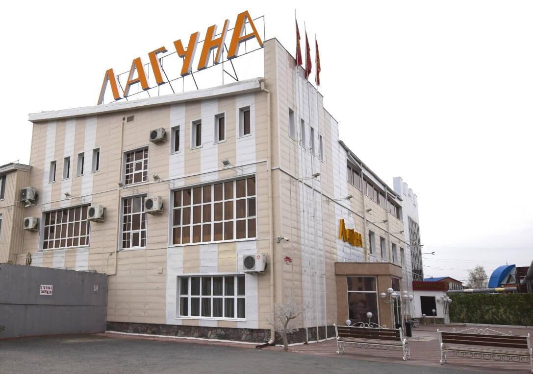 банкетный зал в тюмени лагуна72.рф