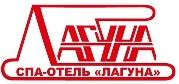 """Спа Отель """"Лагуна"""" Тюмень"""