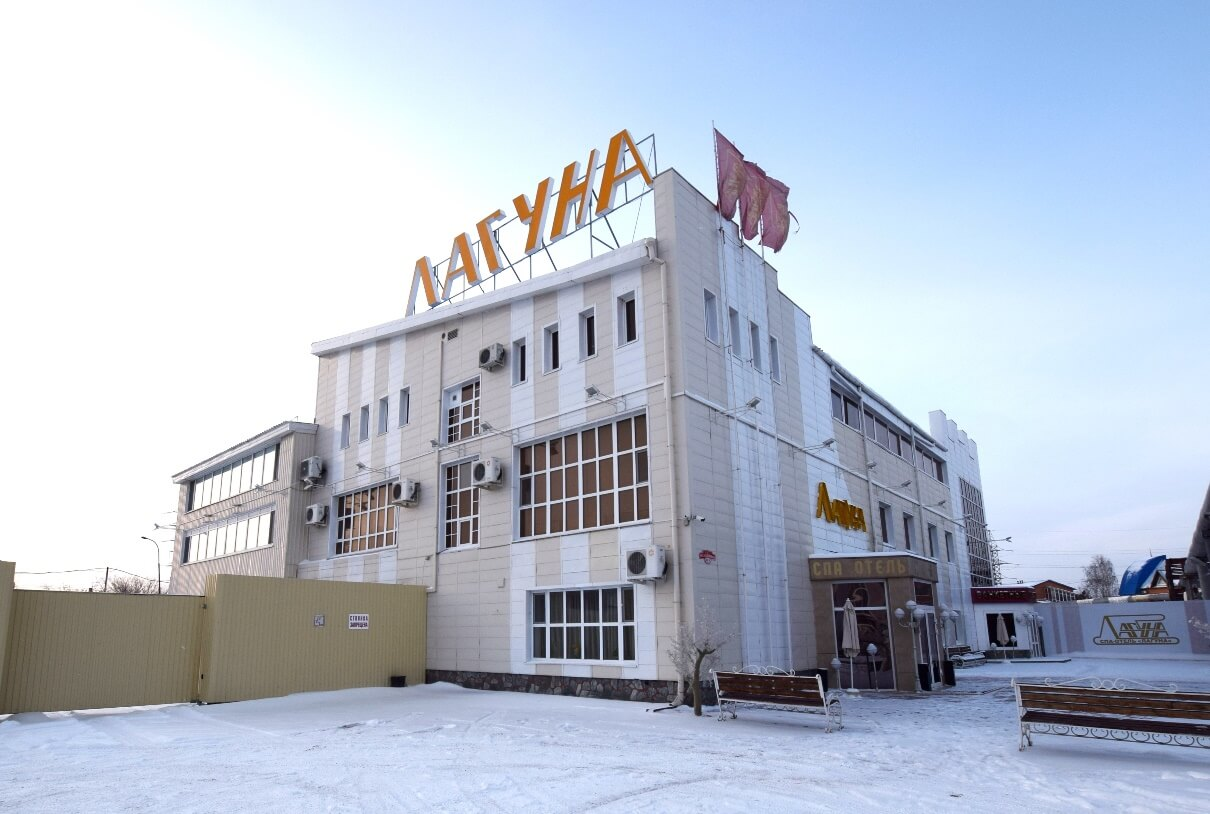 Гостиница Тюмень Лагуна